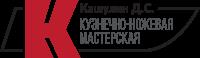 Ножевая мастерская Кашулина Даниила