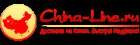 ООО «ПЕКИНСКИЙ ДОМ» (China-Line)